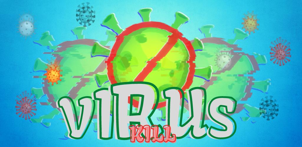 Virus Kill